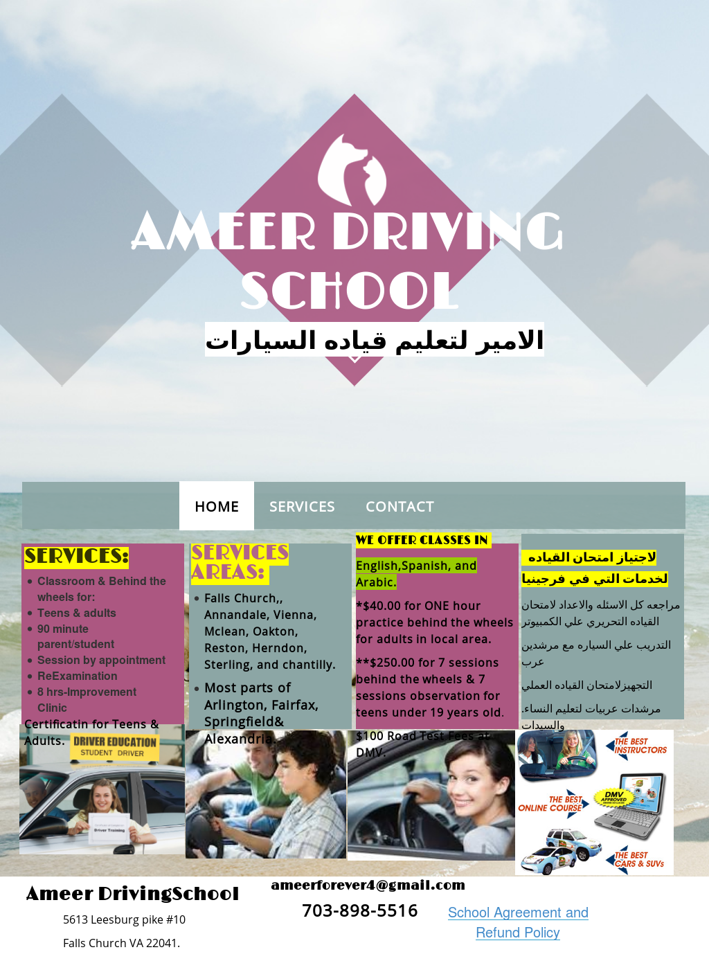 Ameer Driving School Competitors Revenue And Employees Owler
