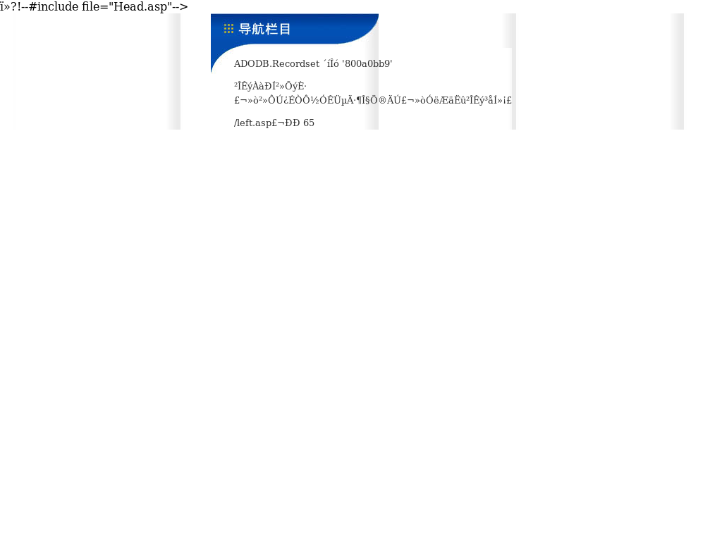 Shenzhen Xingjinhong Technology Competitors Revenue And Employees