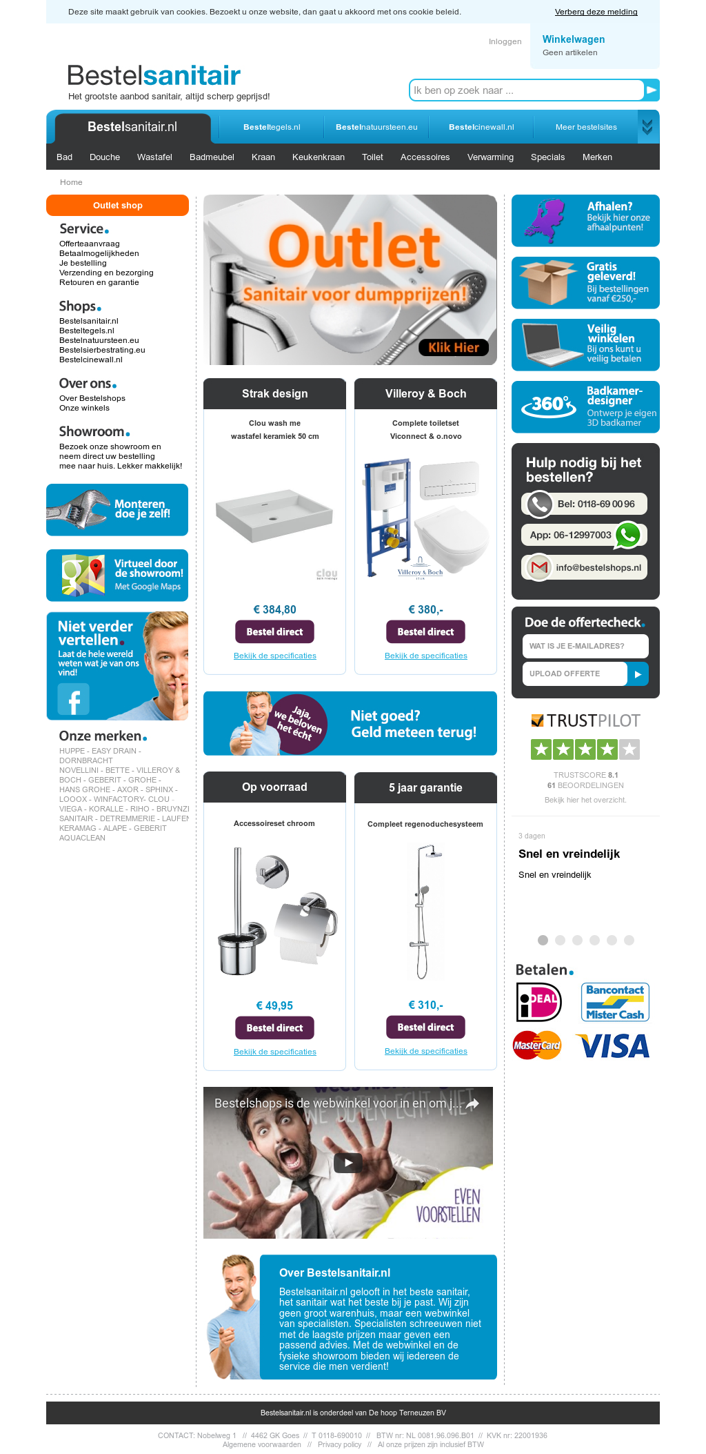logus webwinkel competitors revenue and employees owler company profile