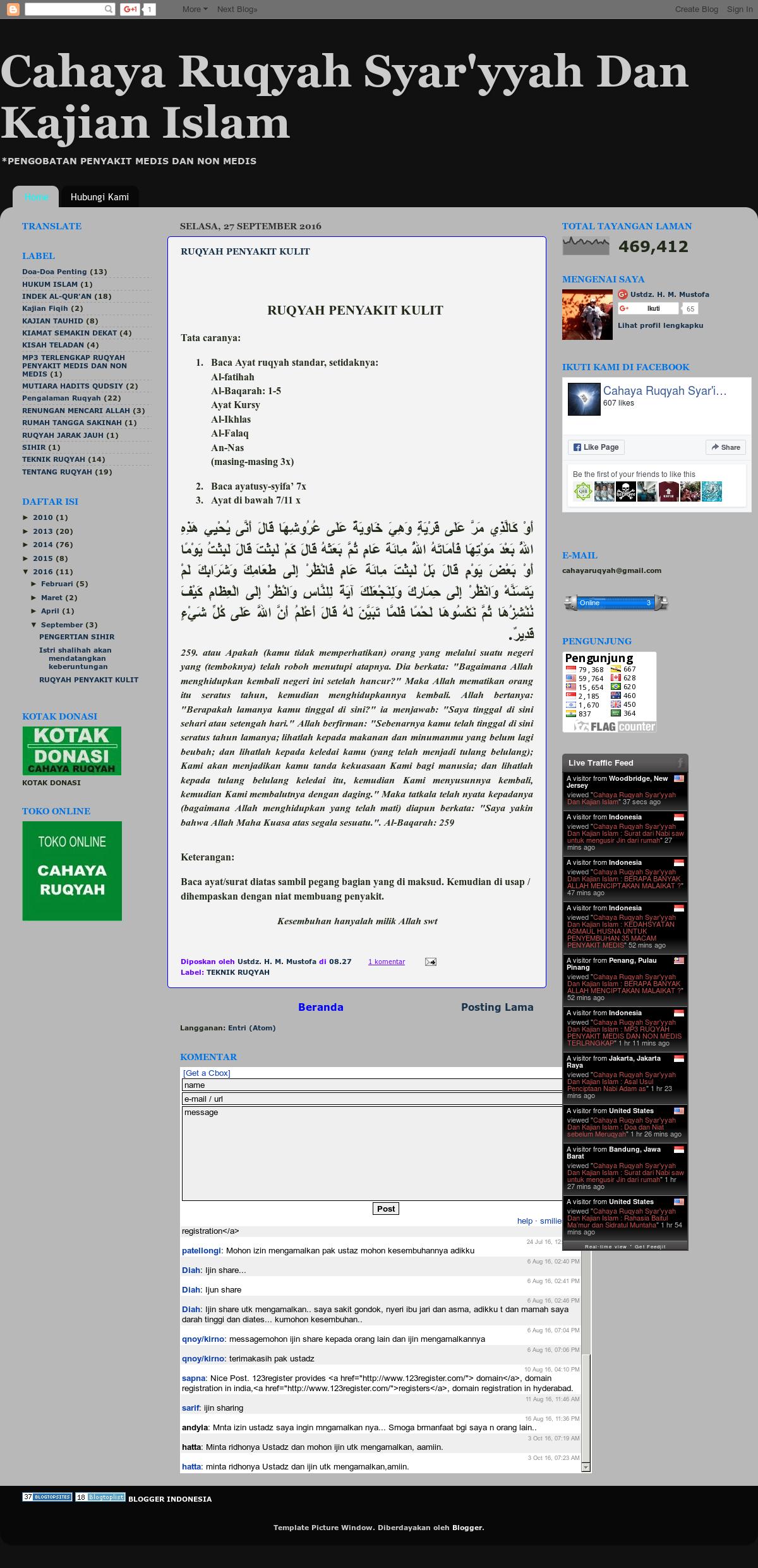 Cahaya Ruqyah Syar'iyyah Competitors, Revenue and Employees