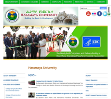 Haramaya University Announcement