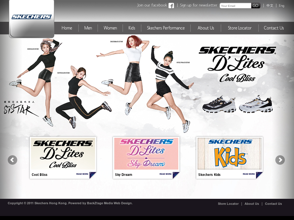 Skechers Hong Kong Competitors, Revenue and Employees