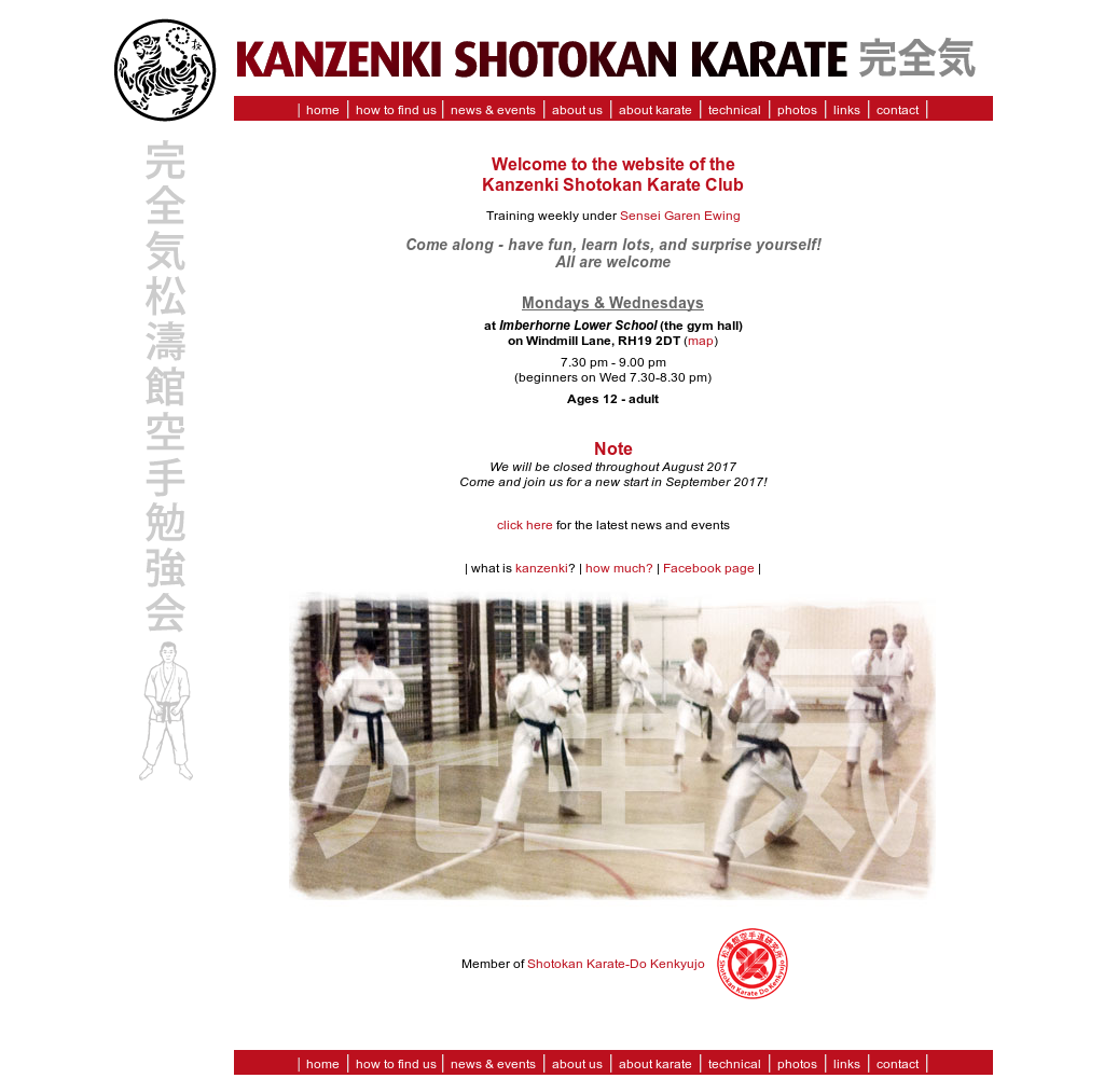 How to learn karate