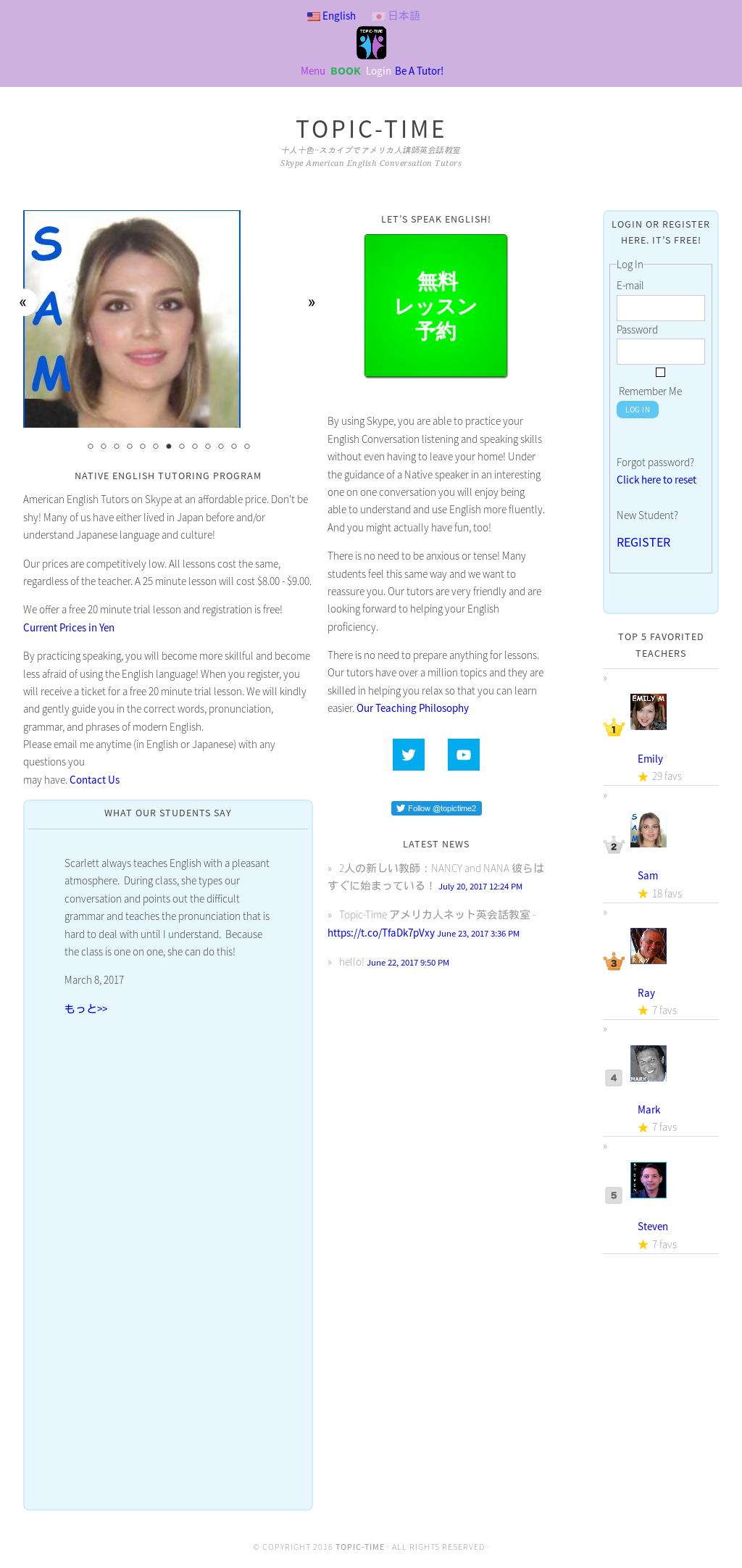 Helloenglish Competitors, Revenue and Employees - Owler Company Profile