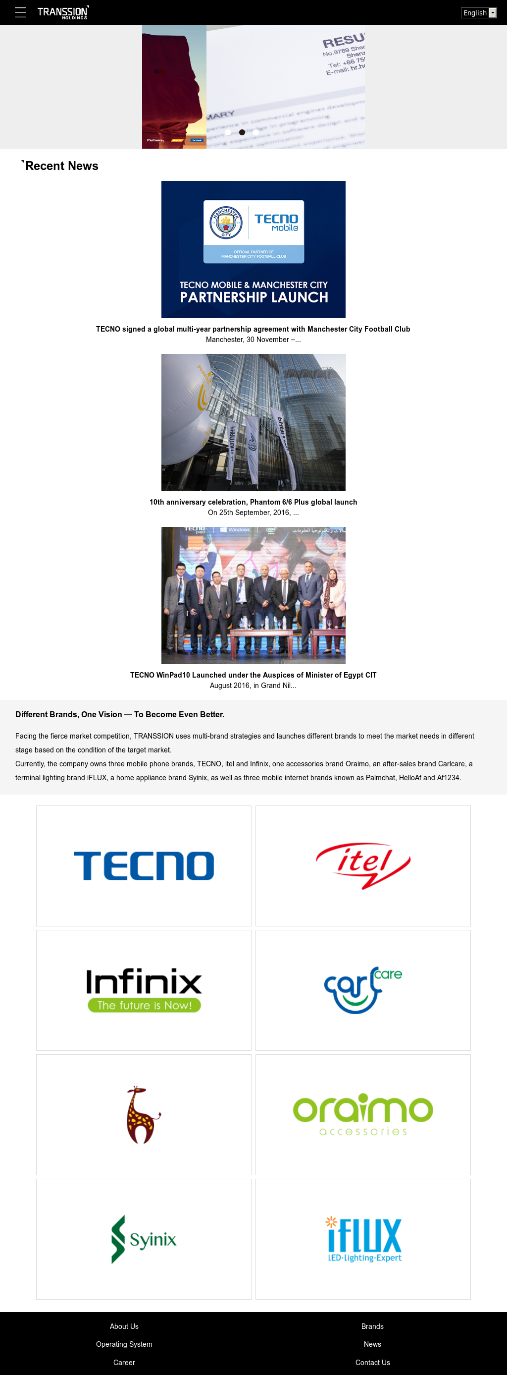Transsion Competitors, Revenue and Employees - Owler Company Profile