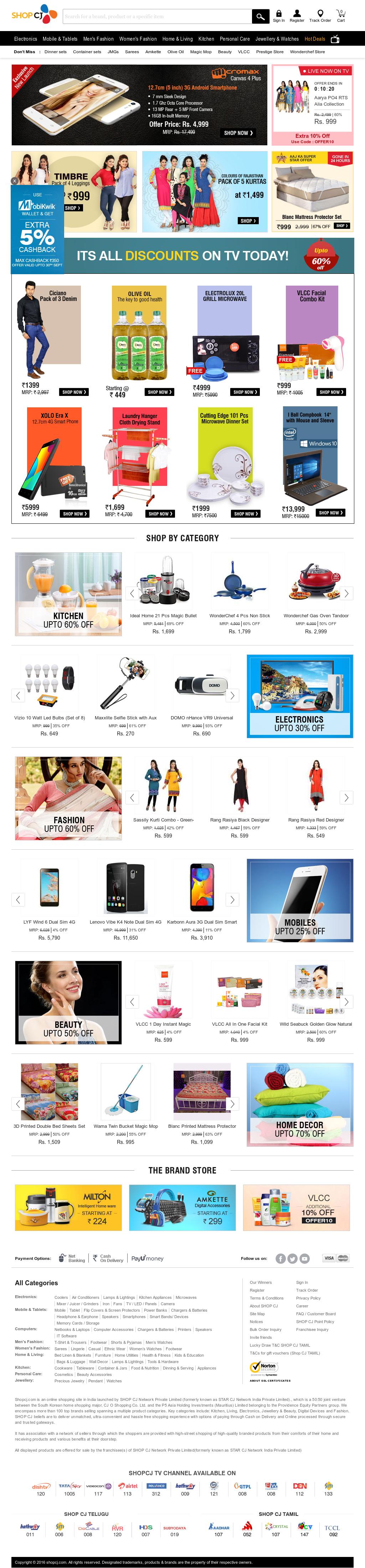 Shop CJ Competitors, Revenue and Employees - Owler Company Profile