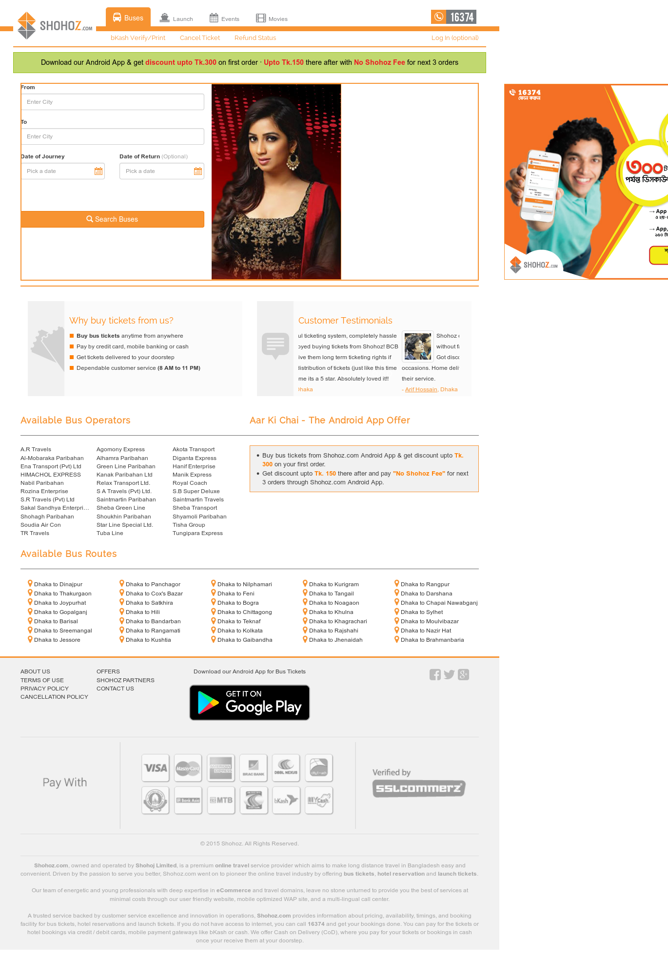 Shohoz Competitors, Revenue and Employees - Owler Company Profile