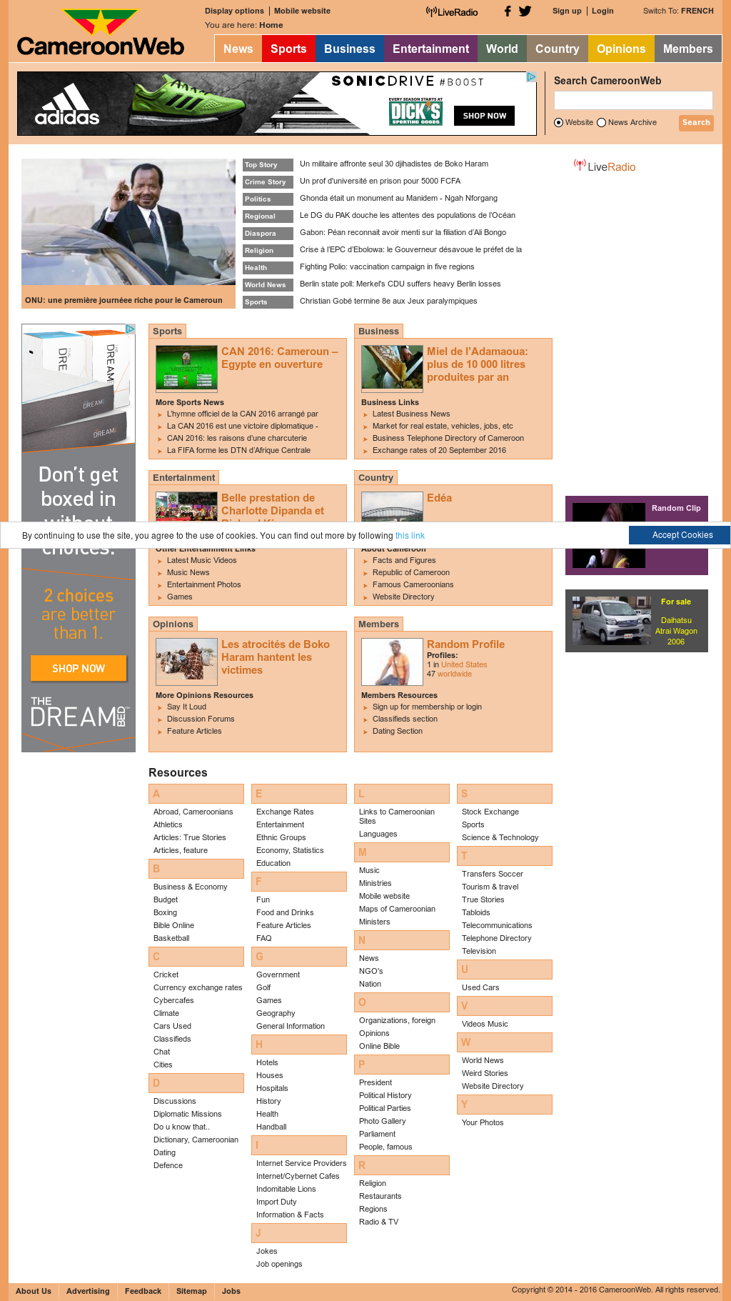 Cameroonweb S Competitors Revenue Number Of Employees Funding Acquisitions News Owler Company Profile