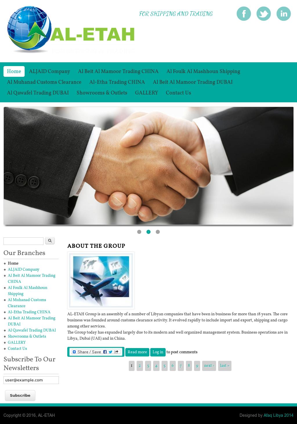 Al-etah Competitors, Revenue and Employees - Owler Company